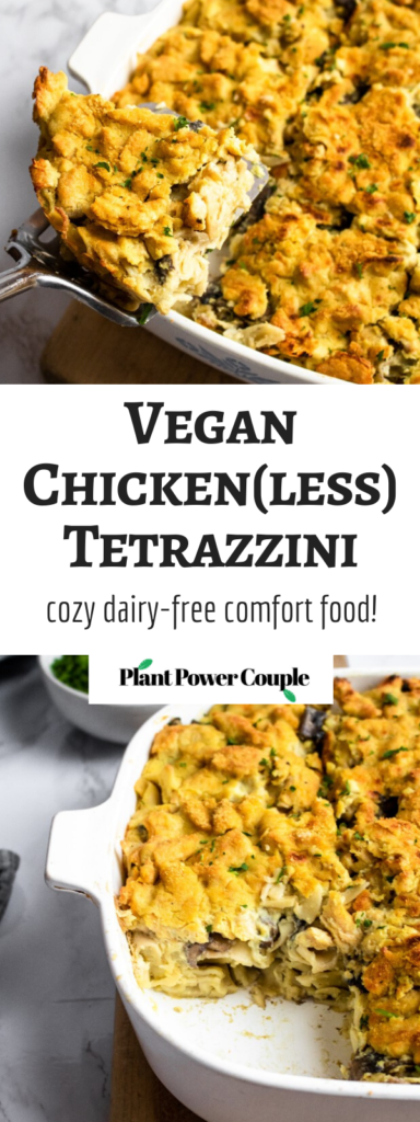 This vegan tetrazzini recipe is easy to make and just as comforting as traditional tetrazzini without any of the dairy! It's a freezer-friendly weeknight dinner. #vegan #vegandinner #tetrazzini #vegantetrazzini #vegancomfortfood #plantpowercouple #soycurls #cashews #tofu // plantpowercouple.com